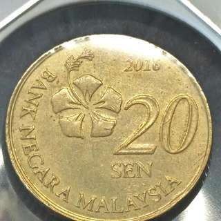 Malaysian Coins Error Set Of 3