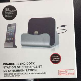 Charge plus sync dock station for iOS
