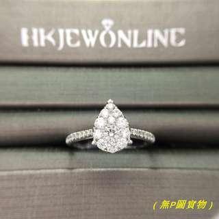 18K白金鑽石介子