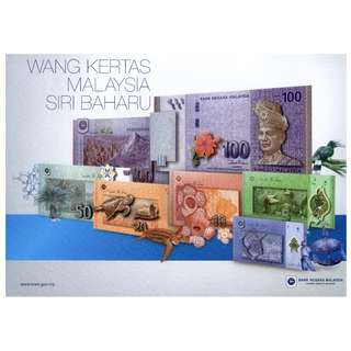 Malaysia Premium Set of 6 Banknote with Folder UNC 6pcs Matching Series Number