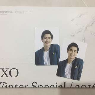 EXO SUHO PC
