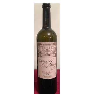 Chateau Jany LANGUEDOC 2014 白酒 ( 無盒 )