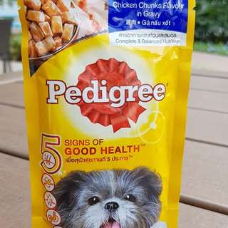 PEDIGREE Chicken Chunks Dog Food Pouch