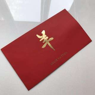 Louis Vuitton RED PACKET LV利是封 羊年紅包