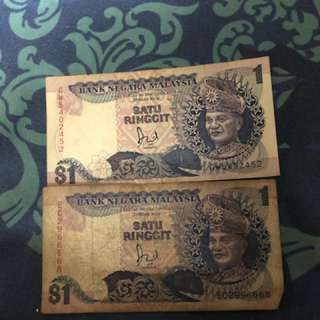 rm1 ringgit old