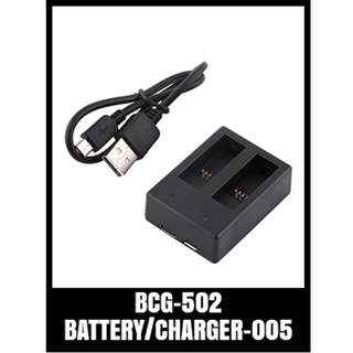 GP DUAL BATTERY CHARGER HERO5 BCG-502
