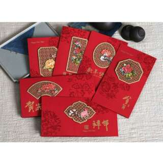#HUAT50Sale CNY Greeting Cards 🍊🍊