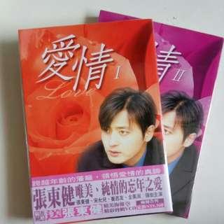 爱情 韩国小说
