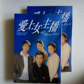 爱上女主播 韩国小说