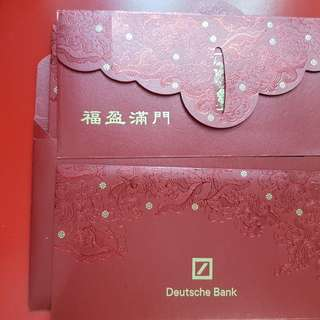 2018 red packets