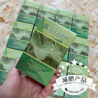 Bgreen (Instock)