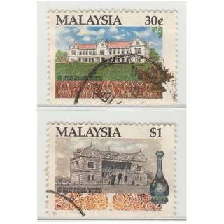 Malaysia 1991 100 years of Sarawak Museum set of 2V used SG #469 & 470 (0246)
