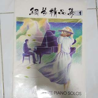 Classic Chinese Music V1 or V2 piano book