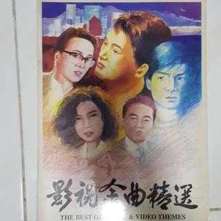 Classic HK drama's music piano book