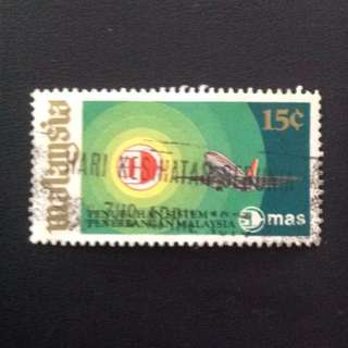 Malaysia 1973 Foundation of Malaysia Airline System 15c Used SG#110 (0266)