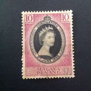 Penang 1948 Royal Silver Wedding 10c Used SG1 (0267)