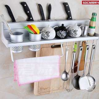 Aluminum Kitchen Rack