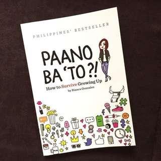 Paano Ba 'To?
