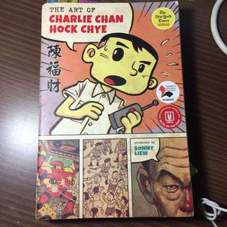 The art of Charlie Chan Hock Chye comic book / storybook / novel by sonny liew