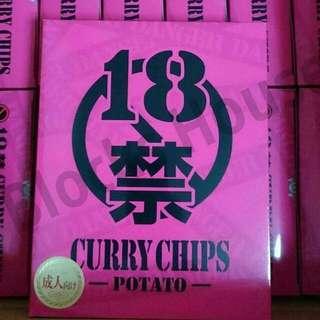 日本18禁薯片🔞