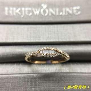 18K玫瑰金鑽石介子