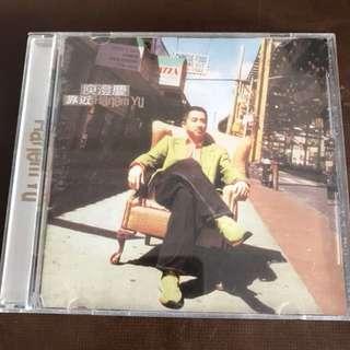 CD-庾澄慶
