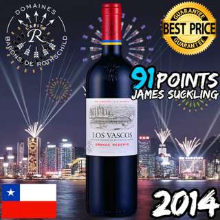 智利拉菲巴斯克十世紅酒Le Dix de Los Vascaos 2014 75cl