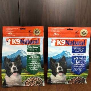 K9 natural raw freeze dried dog food