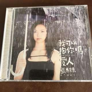 CD-張惠妹