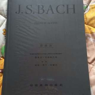 Free mail! J. S. Bach French Suites