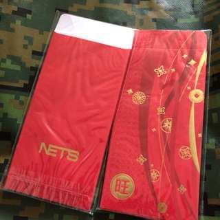 Nets red packet