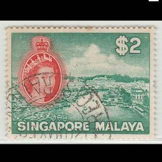 Singapore 1955 Queen Elizabeth II Def $2 Used SG51 (M1371)