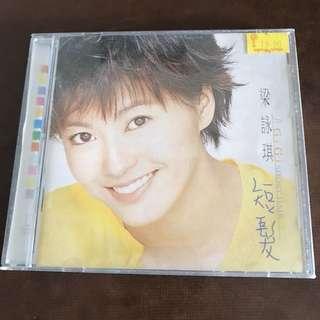 CD-梁詠琪 EMI