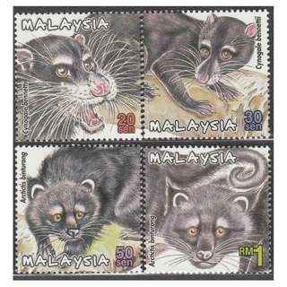 Malaysia 2000 Protected Mammals of Malaysia (2nd Series) set of 4V Mint MNH SG #923-926
