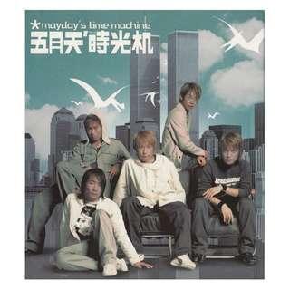 五月天 Mayday (Wu Yue Tian): <时光机> 2 CDs (附外纸盒)