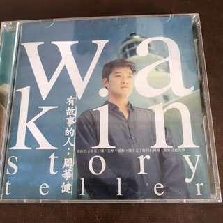 CD-周華健