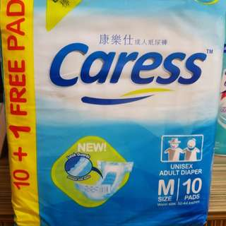Caress Adult Diapers (M)