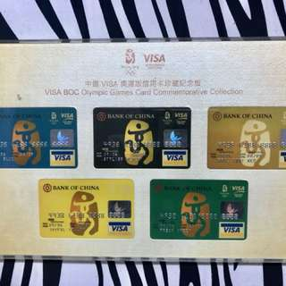 中銀visa 奧運信用卡珍藏紀念版