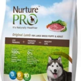 NuturePro Original Lamb 26lb