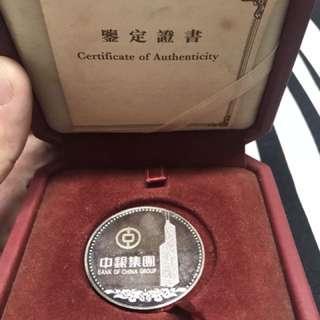 中銀週年紀念錢幣