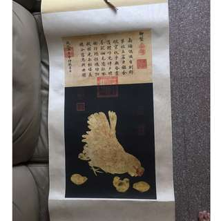 Chinese scroll printed painting