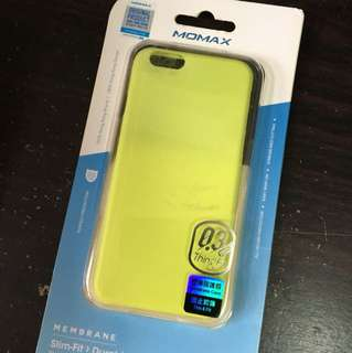 Membrane Case 0.3mm thin and fit for iPhone case 6s