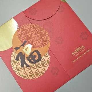 Amara Hotel Red packet (10 pcs)