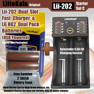 18650 26650 Battery Charger - Liitokala Lii-202 Dual Slot USB Powered Starter Set C (With LG HG2 Dual Pack)