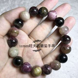 11mm beads 旺夫石碧玺 crystal bracelet