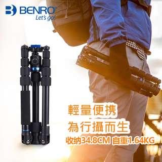 百諾 IF19 iFoto 套裝系列 相機 三腳架 腳架