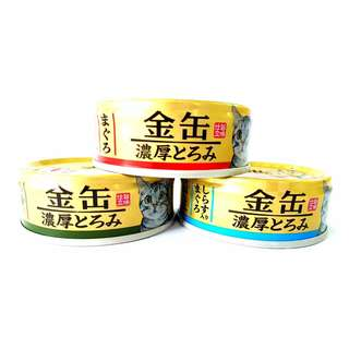 Aixia Kin-Can Rich Cat Food 70g, 24cans
