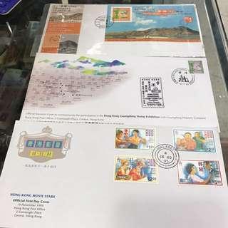 香港郵票首日封、紀念封,三個共售: