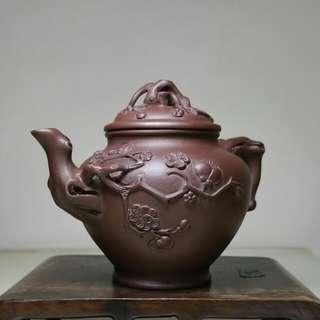 早期小报春紫砂壶vintage Zisha Teapot