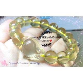 12mm beads 黄水晶狐仙手串crystal bracelet